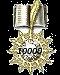 Награда22|Награда за активность (10000)-выдаётся пользователям, написавшим больше 10000 сообщений