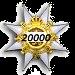 Награда32|Награда за активность (20000)